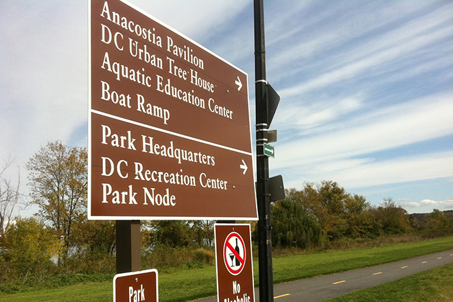 The road to Anacostia Park and the Anacostia Riverwalk Trail.